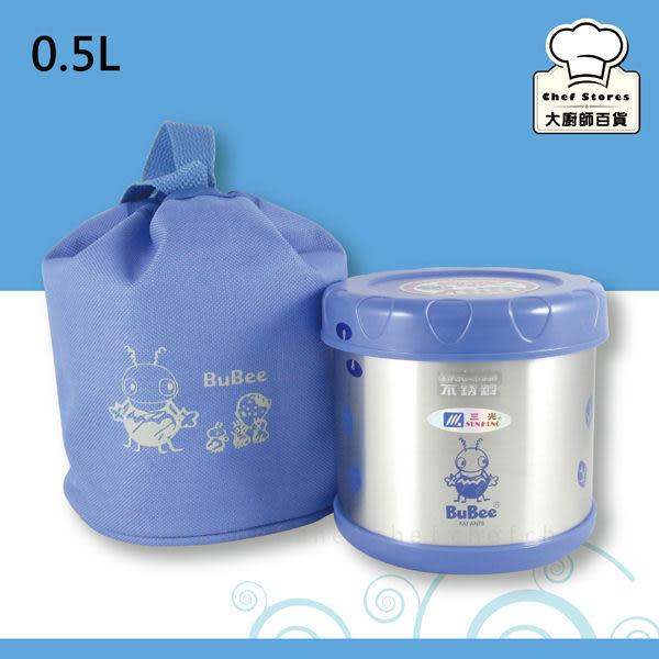 三光牌溫心不鏽鋼保溫便當盒食物罐0.5L藍色附提袋飯盒餐盒不外漏-大廚師百貨