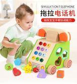 兒童過家家玩具超市收銀臺仿真電話女生3-6歲男孩禮物寶寶1-2周歲