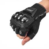 機車手套摩托車夏季手套不銹鋼防摔透氣越野騎士行賽車電動機車男 聖誕交換禮物