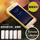 【R】 iPhone6s 5se/5s ...