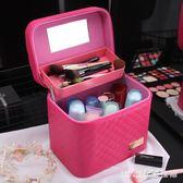 化妝箱大容量韓版化妝包多功能便攜手提化妝品收納盒簡約箱   XY3644   【3c環球數位館】