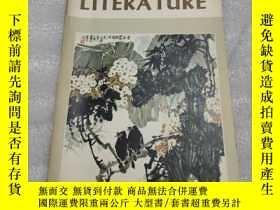 二手書博民逛書店CHINESE罕見LITER A TURE 中國文學英文月刊19