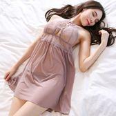 成人情趣內衣性感透明蕾絲薄紗透視掛脖激情套裝夜店公主露背睡裙