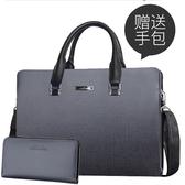 商務包精品男包公文包男士手提包包橫款休閒男式皮包電腦包ipad皮包 免運