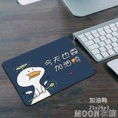 滑鼠墊 小號滑鼠墊可愛女生動漫卡通學生筆記本辦公電腦桌墊玩途廣告訂製 moon衣櫥