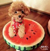 寵物夏天透氣降溫可拆洗狗坐墊SMY6833【極致男人】