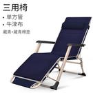 折疊床-享趣折疊躺椅午休折疊床單人午睡床...
