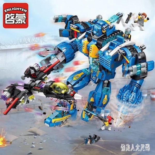 積木玩具科技時代男孩拼裝益智力兒童拼插模型鐵甲波塞冬 qw4646『俏美人大尺碼』TW