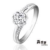 蘇菲亞SOPHIA - 幸福捧花0.30克拉 GIA DVS2 鑽石戒指