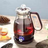 煮茶壺 奧克斯煮茶器黑茶煮茶壺全自動蒸汽玻璃電熱迷你普洱蒸茶器保溫【美物居家館】