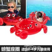 救生圈兒童寶寶小孩游泳圈可愛火烈鳥INS坐圈嬰兒水上充氣坐騎座圈0-10 【時髦新品】LX