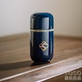 茶葉罐 創意色釉陶瓷小號茶葉罐錫蓋茶葉盒隨身旅行便攜密封罐家用香薰罐 快速出貨