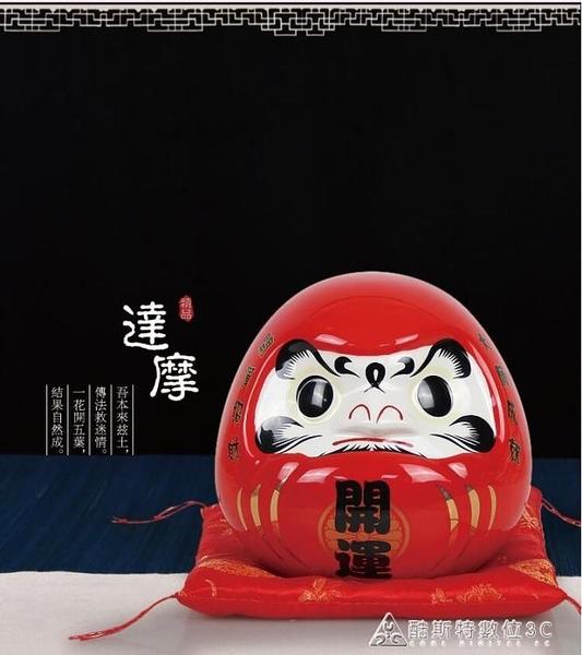 招財貓開運達摩擺件陶瓷儲蓄罐日本料理裝飾品日式店鋪招財貓創意存錢罐 快速出貨