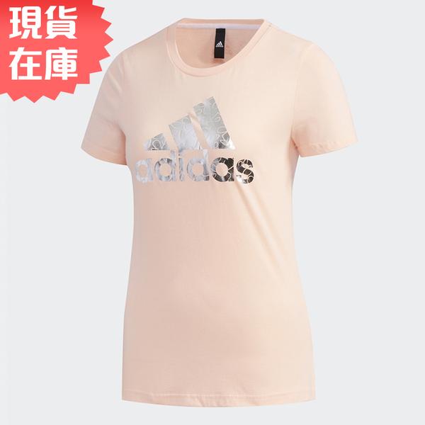 【現貨】ADIDAS 女裝 短袖 上衣 Logo 休閒 純棉 金屬感 印花 粉【運動世界】FM9293