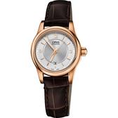 ORIS 豪利時 Classic 日期機械女錶-28.5mm 0156176504831-0761410