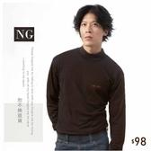 【大盤大】(N18-628) NG無法退換 咖啡 工作服 男女 M號 發熱衣 保暖衣 輕刷毛 內搭 圓領 套頭