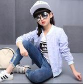 女童春裝外套 2018新款女裝 韓版童裝 兒童棒球服 春秋短款連帽外衣 防風衣 潮上衣夾克 薄款外套