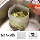 瀝水袋 廚餘袋 垃圾袋 瀝水網袋 廚餘網袋 濾水袋 水槽過濾袋 垃圾過濾袋【N040】MYCOLOR