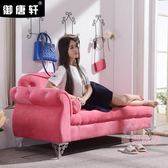 滿元秒殺85折 歐式貴妃椅布藝沙發懶人臥室躺椅小戶型雙人沙發客廳躺椅