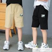 兒童中褲夏季童裝純棉男童褲子3-14歲中大童短褲休閒五分褲夏裝潮 夏季新品