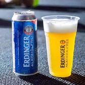 艾丁格小麥能量飲品Erdinger Alkoholfrei 500mlx6罐/組
