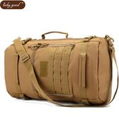 旅行背包男女大容量雙肩包登山包戶外包行李電腦包背囊50L旅游包igo