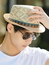 草編帽子男韓版潮時尚遮陽小禮帽英倫復古爵士帽紳士帽防嗮草帽