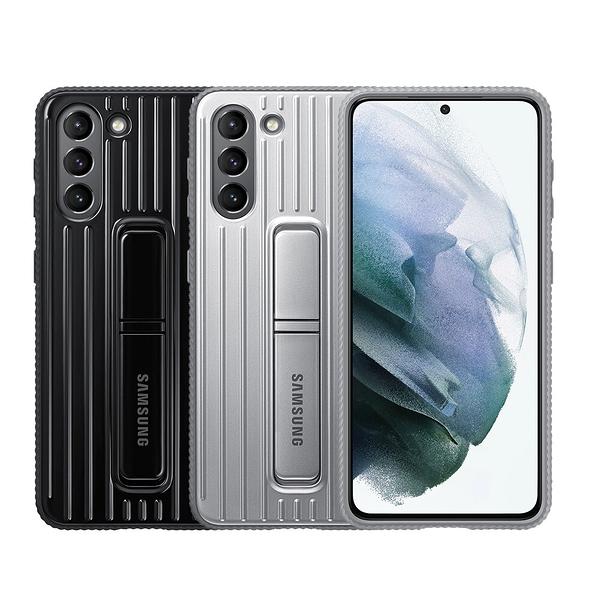 【高飛網通】SAMSUNG Galaxy S21+ 5G 原廠立架式保護背蓋 黑色/灰色 台灣公司貨 原廠盒裝