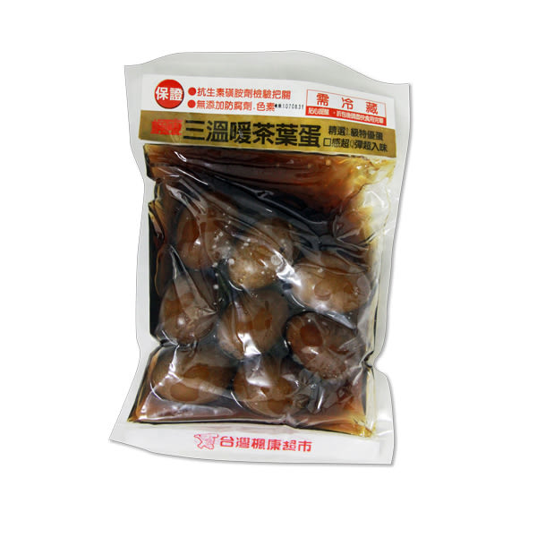 楓康三溫暖茶葉蛋(包)