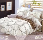 ☆加大薄床包含枕套☆100%精梳純棉(6x6.2尺)《緣夢》