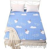 保潔墊 全棉床墊薄床褥防滑雙人墊被席夢思床護墊保潔墊床褥子igo igo辛瑞拉