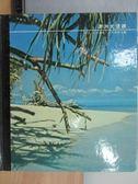 【書寶二手書T4/地理_WDT】澳洲大堡礁_克雷格麥格雷戈