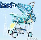 夏季嬰兒推車可坐躺輕便攜折疊傘車幼嬰兒童車仿藤編簡易竹藤椅車igo 依凡卡時尚