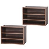 (組)日本IRIS木質三格堆疊櫃W40H30-深木色(二入)