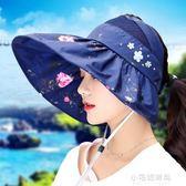 遮陽帽夏女潮休閒百搭防曬帽出游逛街青年夏季大沿折疊太陽帽『小宅妮時尚』
