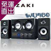 OZAKI WoW 硬式超超重低音狂爆機WU460【免運直出】
