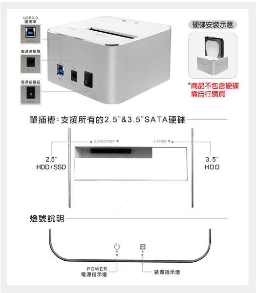 """哈GAME族 免運費 伽利略 USB3.0 2.5"""" 3.5"""" SATA  鋁合金硬碟座  RHU10MB  銀色"""