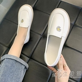 愛心小白單鞋女2021年春季新款軟底透氣平底豆豆鞋防滑工作護士鞋 小時光生活館