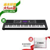 Yamaha PSR-E363 標準61鍵手提電子琴