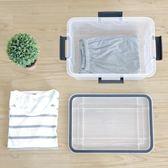 收納箱密封收納箱塑料透明帶蓋收納盒防潮衣物被子整理箱 nm1987【VIKI菈菈】