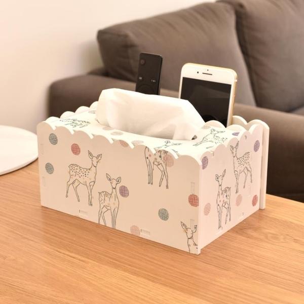 創意多功能桌面遙控器收納紙巾盒家用簡約北歐ins客廳茶幾抽紙盒 有緣生活館