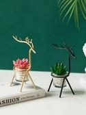 仿真綠植物假花多肉盆栽客廳擺設ins創意北歐室內桌面小擺件裝飾 ATF 極有家