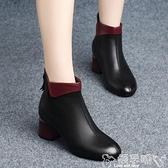 粗跟短靴 中跟短靴女真皮2021年秋冬季新款百搭皮鞋靴子女夏季薄款馬丁靴女 嬡孕哺 新品