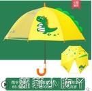 兒童雨傘女童公主晴雨傘小學生男童幼兒園安全半自動長柄輕便小傘 NMS蘿莉新品