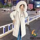 羽絨服女中長款冬季大毛領過膝寬鬆白鴨絨【創世紀生活館】
