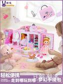 兒童玩具小女孩過家家仿真娃娃屋愛莎公主城堡女童生日禮物3-6歲7