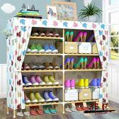 鞋櫃 實木簡易牛津布雙排防塵鞋架多層大號收納組裝家用經濟型【非凡】TW
