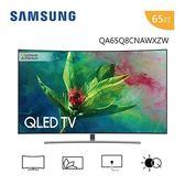 【福利品特價↙+含基本運送安裝】SAMSUNG 三星 65型 QLED聯網黃金曲面4K電視 QA65Q8CNAWXZW