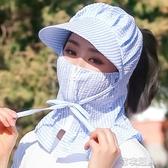 遮陽帽子女夏天防曬帽防紫外線空頂騎車遮臉韓版百搭大沿涼太陽帽 布衣潮人