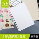 珠友官方獨賣 SC-73002 A5/2...